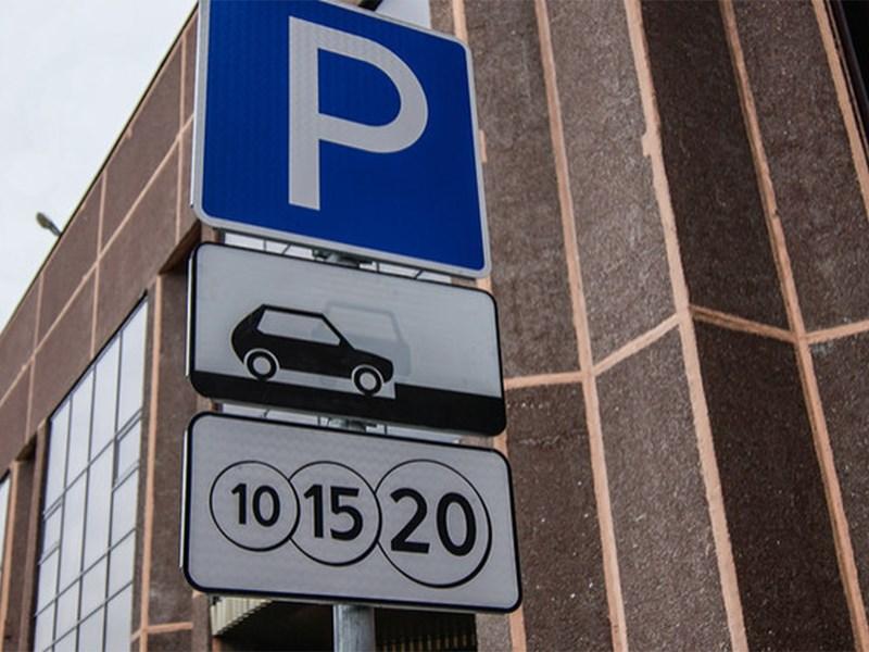 Московские парковки станут бесплатными