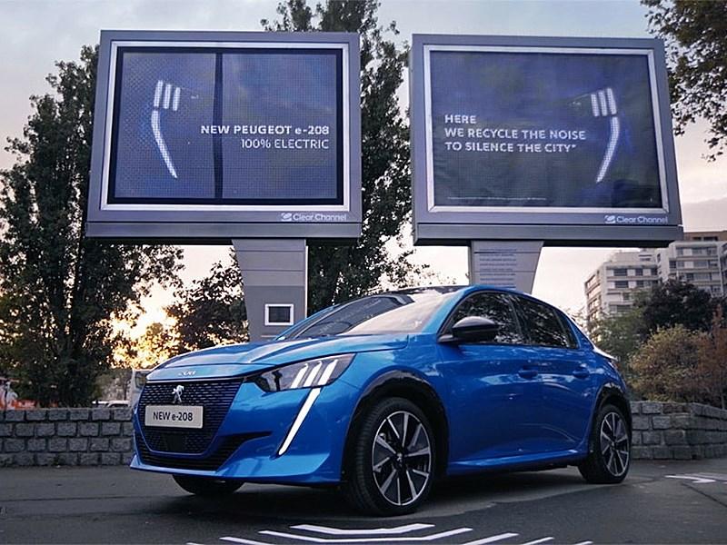 Peugeot научилась заряжать электромобили от городского шума Фото Авто Коломна