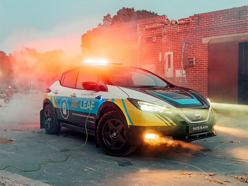 Nissan Leaf превратили в мобильный источник энергии для спасателей