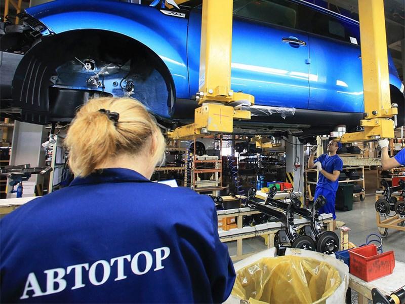 Завод «Автотор» собирается выпускать собственные автомобили