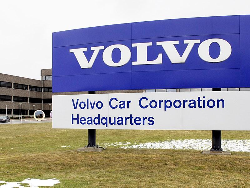 Volvo сокращает сотрудников, чтобы уменьшить расходы