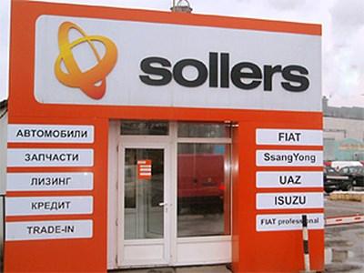 Продажи автомобилей группы «Соллерс» в 2013 году упали на 3%