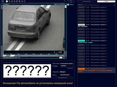 Штрафовать владельцев машин со спрятанными номерами невозможно