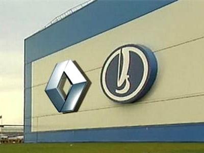 Renault терпит убытки от сотрудничества с «АвтоВАЗом»