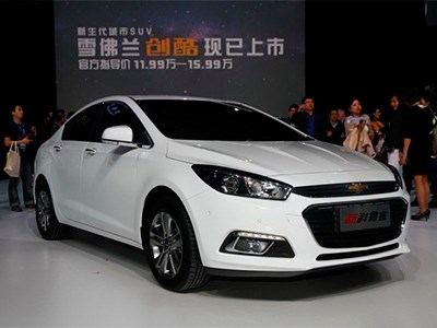 Новое поколение Chevrolet Cruze уже продается в Китае