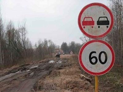 За превышение скорости на 10 км/ч снова начнут взимать штраф