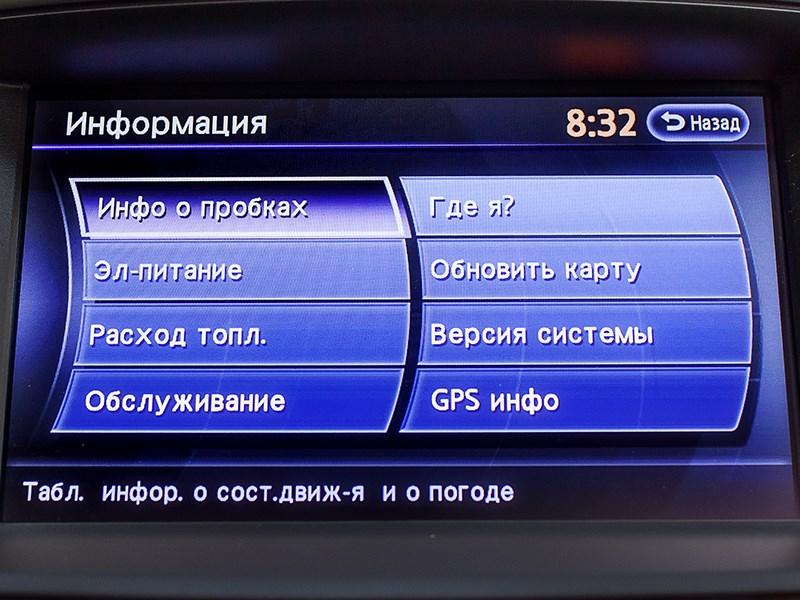 Infiniti QX60 Hybrid 2015 монитор