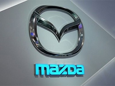 Mazda получила право на участие в госзакупках