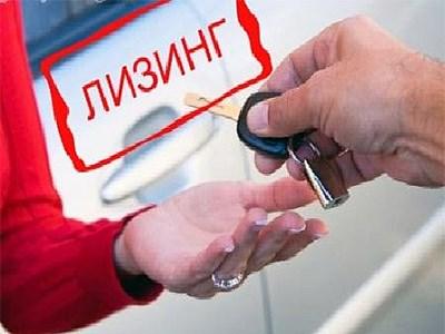 В России стартовала программа льготного автомобильного лизинга