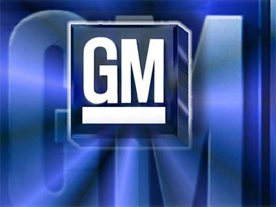 GM согласилось выплатить почти 1 млрд долларов штрафа