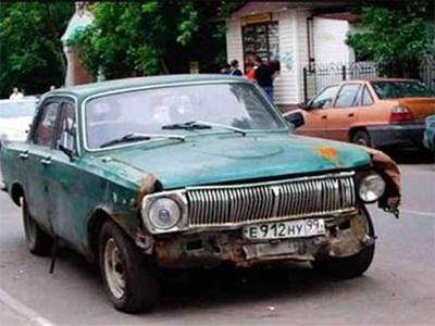 Экологи предлагают запретить эксплуатацию автохлама в Москве
