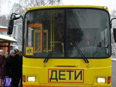 В ПДД ввели понятие «школьный автобус»