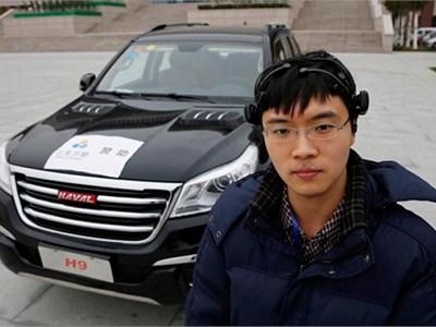 Китайцы протестировали внедорожник, управляемый силой мысли