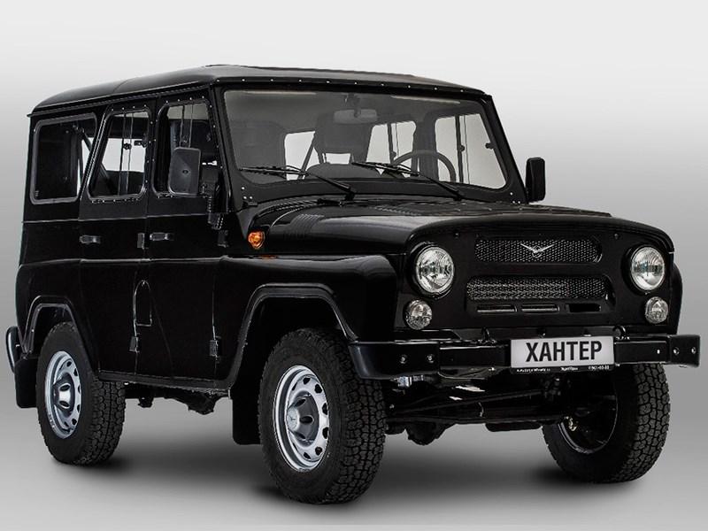 УАЗ возобновляет производство внедорожника «Хантер»