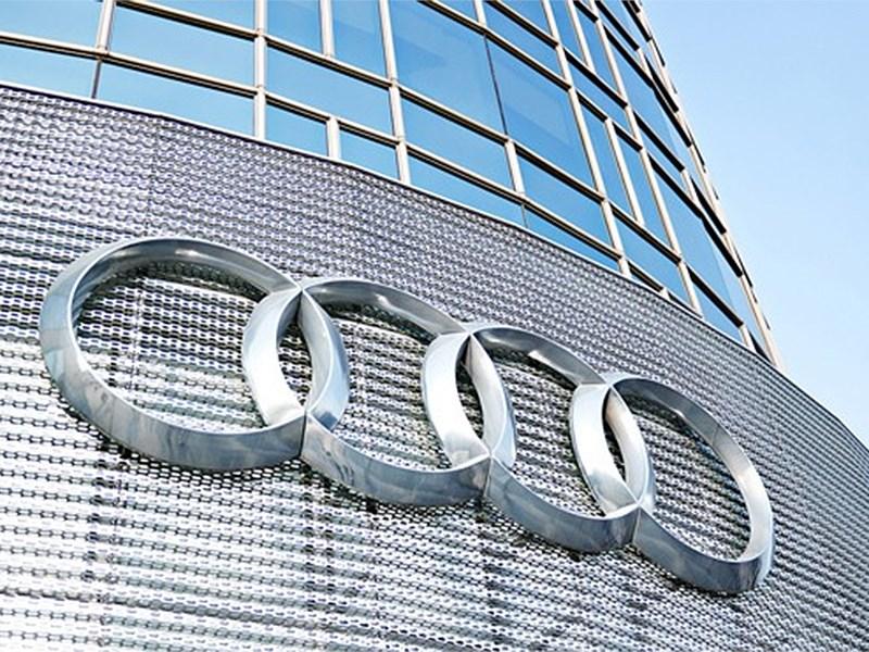 Концерн Audi пригласил талантливых студентов поучаствовать в гонках мини-беспилотников