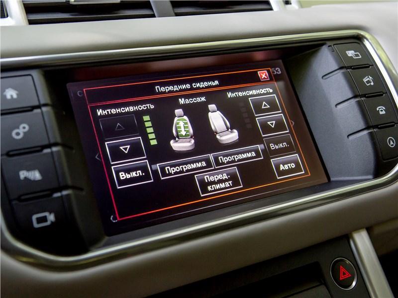 Land Rover Range Rover Evoque 2016 монитор