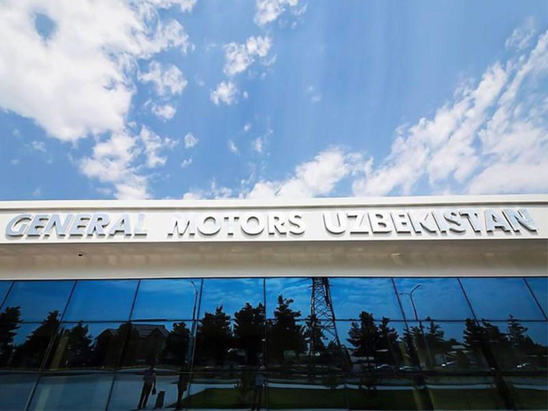 Предприятие GM Uzbekistan - судьба решена