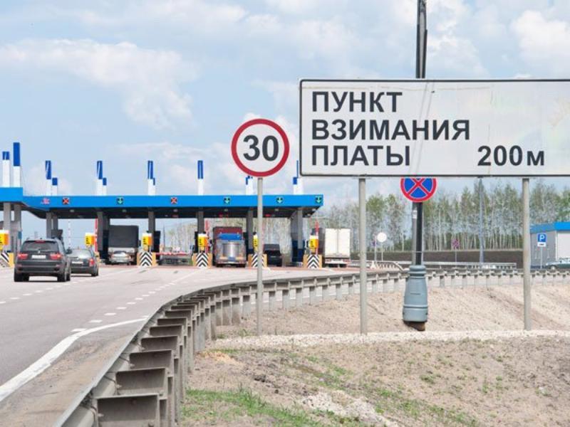 Названа цена проезда от Москвы до Питера по платной трассе Фото Авто Коломна