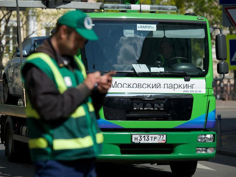 В Москве появился нелегальный ЦОДД Фото Авто Коломна