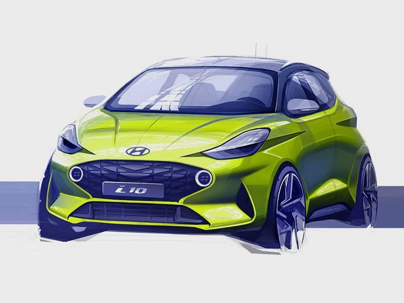Hyundai анонсировал премьеру самого маленького хэтчбека