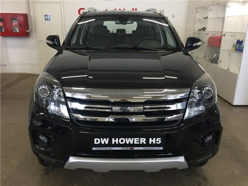 Great Wall Hover H5 2017 вид спереди