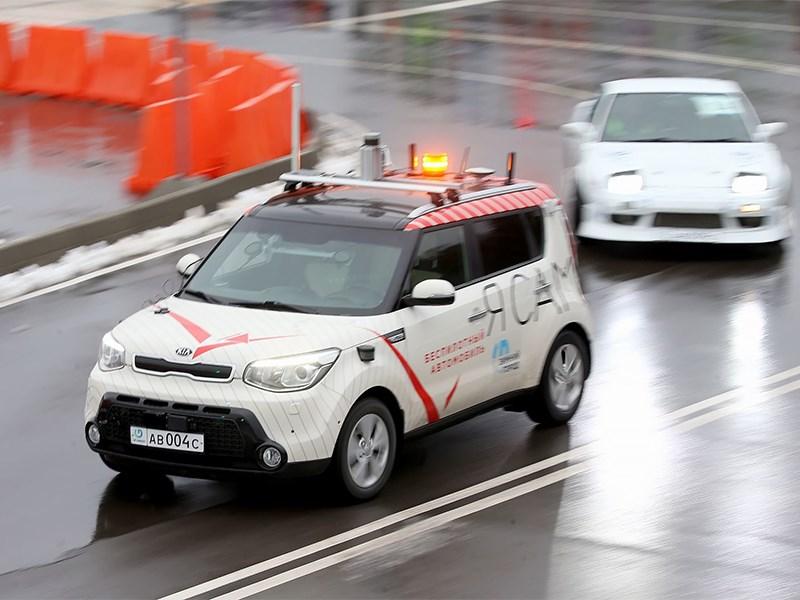 Беспилотным автомобилям нельзя появляться на дорогах общего пользования Фото Авто Коломна