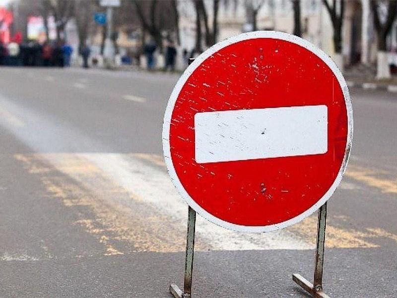 Московских водителей предупредили о перекрытиях