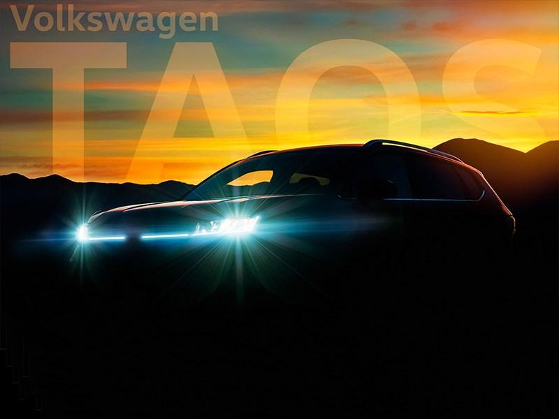 Volkswagen придумал название для нового кроссовера - оно снова начинается на «Т»