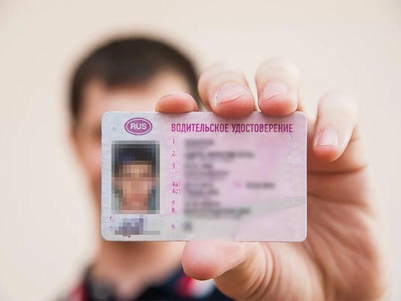 Водительские права разрешат использовать для подтверждения личности