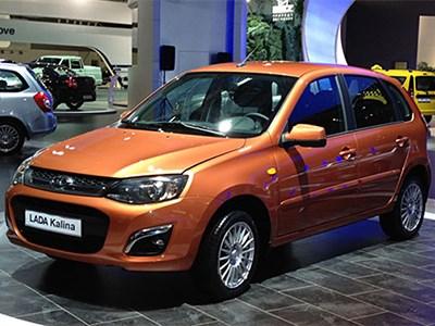 Новая Lada Kalina была объявлена лучшим автомобилем для регионов