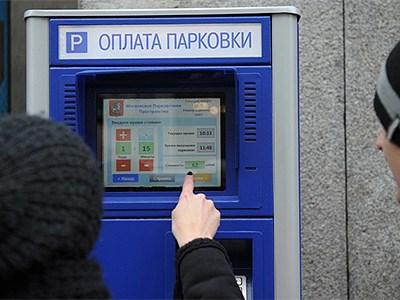 Депутаты Мосгордумы решили рассмотреть вопрос о проведении референдума о платных парковках