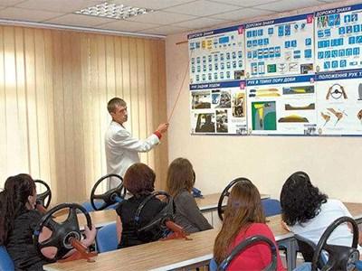 МДВ России предлагает не допускать к экзаменам тех, кто обучался вождению экстерном