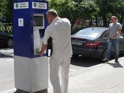 Зона платной парковки в центре Москвы не будет значительно расширяться