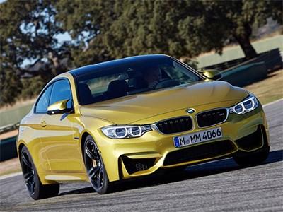 В России начался прием заказов на BMW M3 и M4 нового поколения