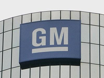 General Motors работает над 11 новыми модульными двигателями