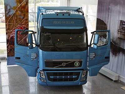 Volvo построил в РФ еще один завод по выпуску грузовиков