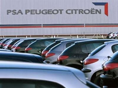 Продажи автомобилей PSA Peugeot Citroen выросли по итогам года