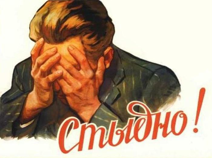 Московские власти предлагают завести электронную «доску позора» для нарушителей ПДД