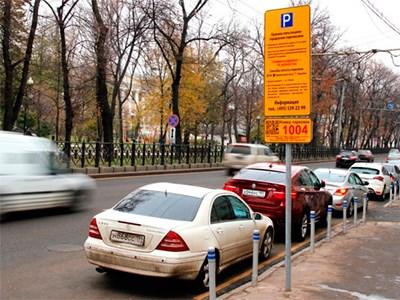 Для автомобилей, взятых на прокат в Москве, будет доступна скидка на платную парковку