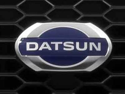Модельный ряд Datsun пополнится новой моделью