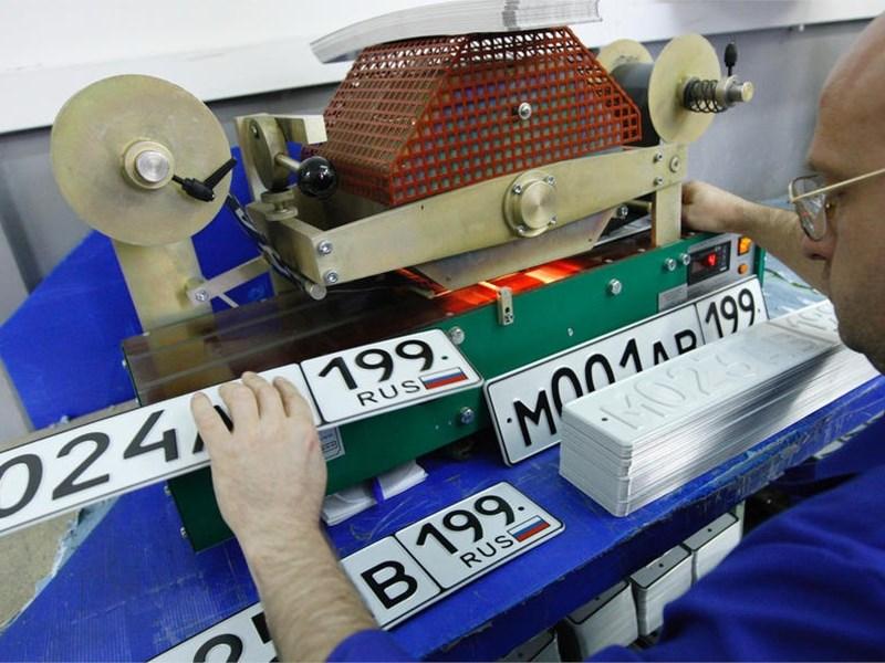 ГИБДД предлагает встраивать RFID-метки в автомобильные номера
