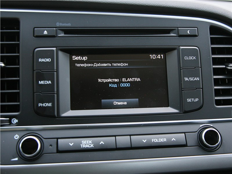 Hyundai Elantra 2017 монитор