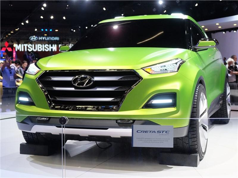 Hyundai Creta STC Concept 2016 вид спереди