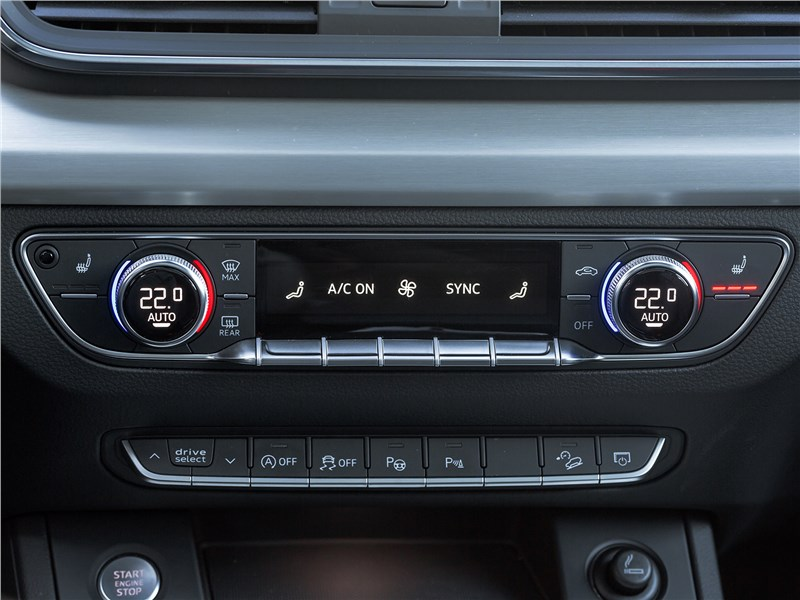 Audi Q5 2017 управление климатом