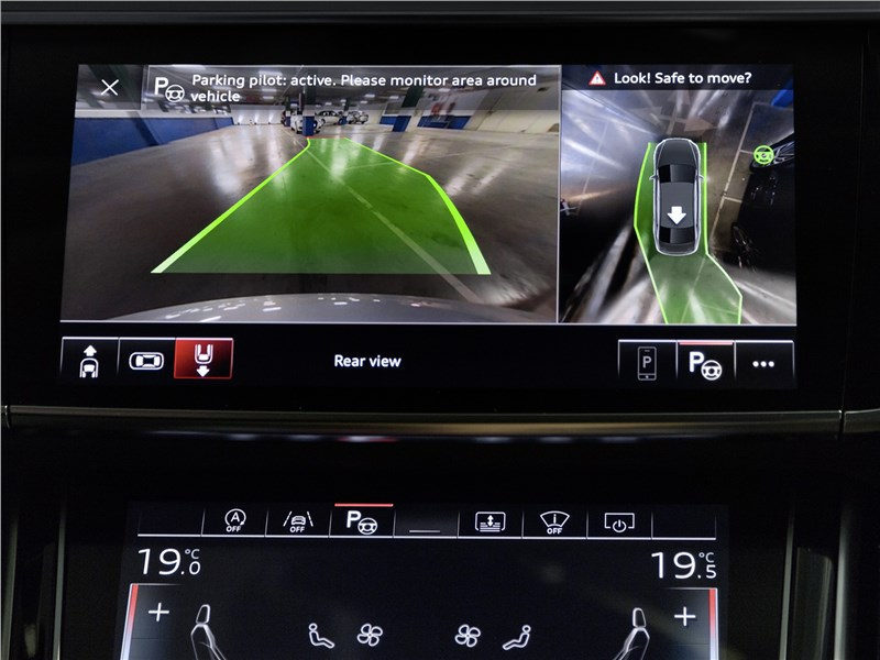 Audi A8 2018 монитор