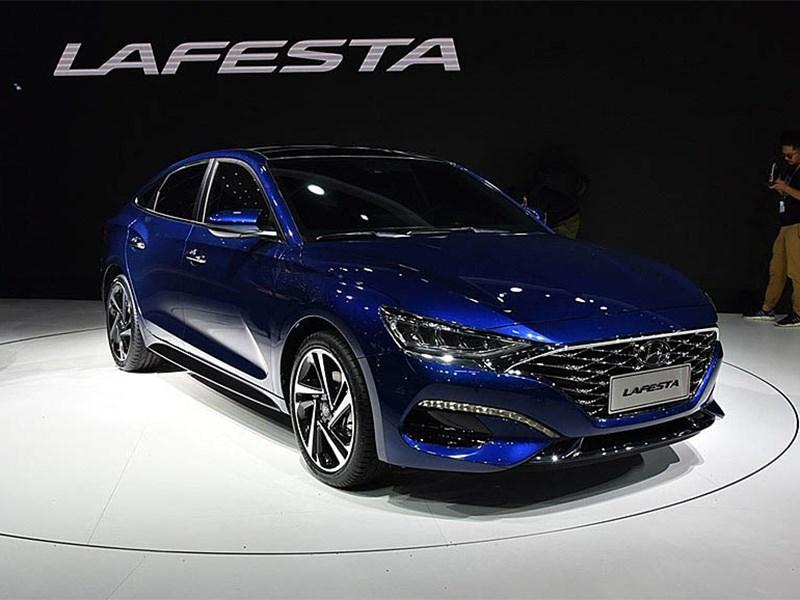 В Китае стартовали продажи Hyundai Lafesta