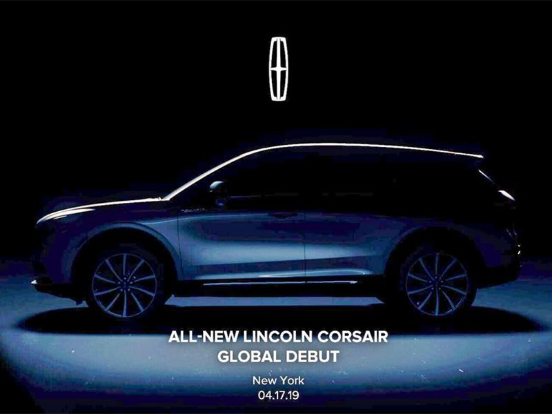 Новый кроссовер Lincoln дебютирует в Нью Йорке Фото Авто Коломна