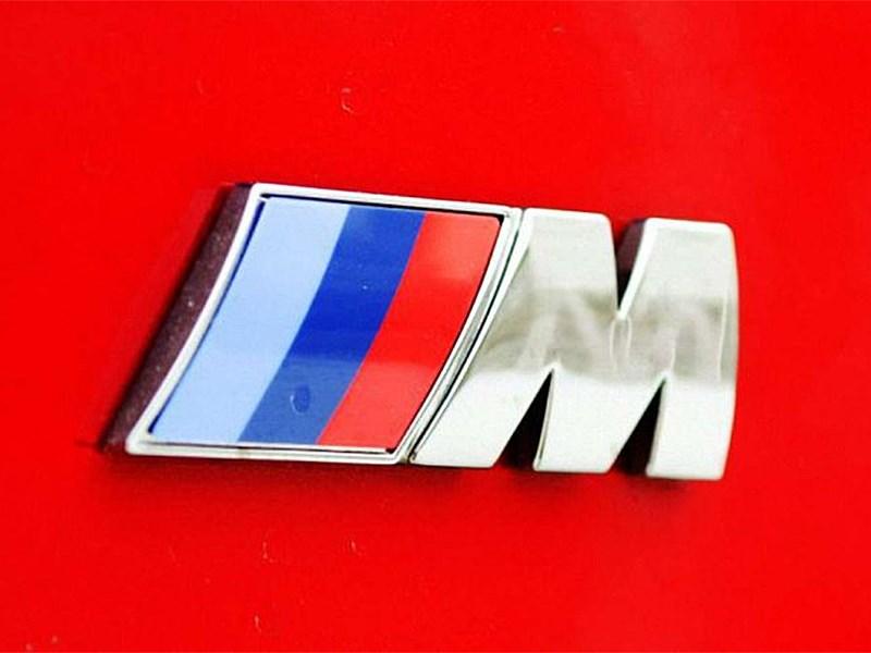 Спортивное подразделение BMW может выпустить самостоятельную модель Фото Авто Коломна