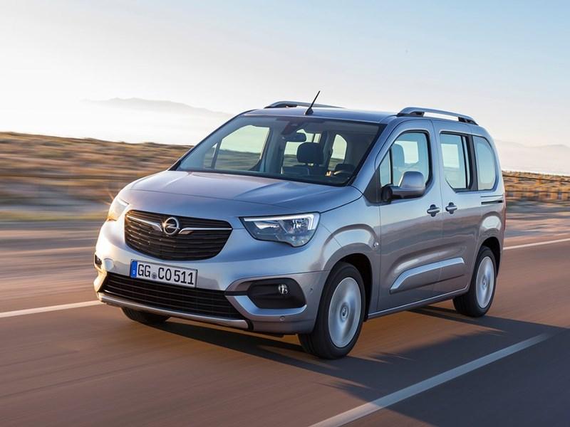 Появились изображения новой модели Opel для России Фото Авто Коломна