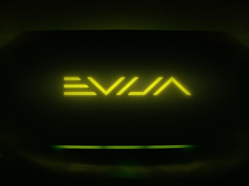 Первый электромобиль Lotus получит имя Evija Фото Авто Коломна